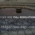Kaaba – Holiest Site in Ha...